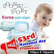 SoonSu Story ☆ Korea Wet Wipe / wet wipes / baby wipes / Safe for