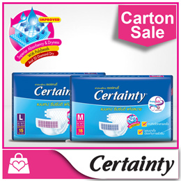 [Use Coupon For Discount] ★Carton Sale★ Certainty Tape / DayPants / SuperPants Adult Diapers