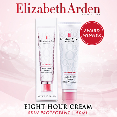 90b3e87c563 Qoo10 - Elizabeth Arden Eight Hour Cream (Tube) 50ml : Skin Care