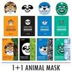 [1+1] SNP ANIMAL MASK / MASKER HEWAN