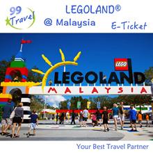 【99 TRAVEL】Legoland Malaysia E-ticket  马来西亚乐高乐园电子票