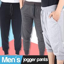 [Calista] Celana jogger JUMBO + Panjang  / Material Nyaman dan lembut / 3 warna / Best Quality