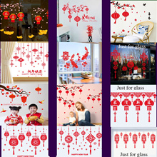 CNY glass sticker static sticker cny decoration*Chinese New Year decorationwall vinyl decals b