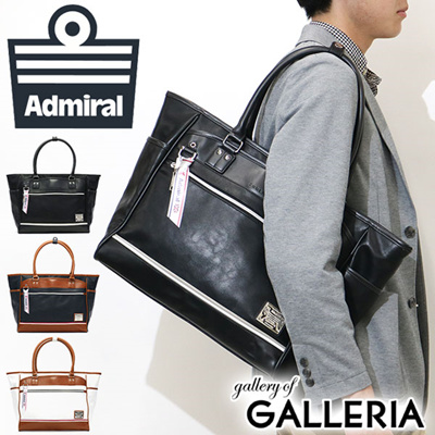 Admiral Tote Bag Admiral Bag WATFORD Shoulder A4 Tablet Storage Men s Brand  Size ADGT-05 4f0d07571c1ad