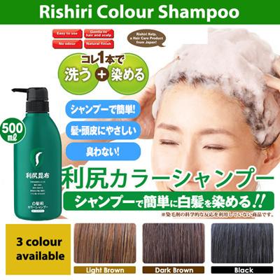 ..*Japan*.. RISHIRI HAIR COLORING SHAMPOO 500ML (BLACK/D.BROWN/L.BROWN)
