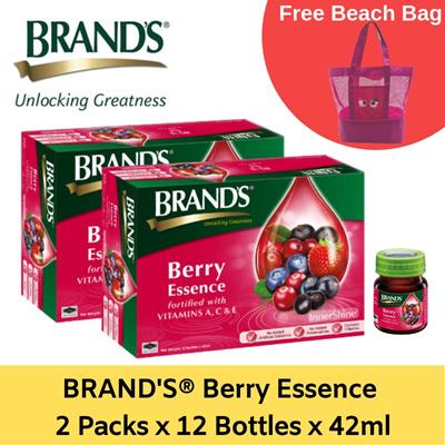 Beach Bag Brand S Berry Essence