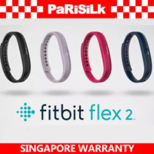 ⭐⭐FREE DELIVERY⭐⭐ FITBIT Flex 2 Fitness Wristband - SINGAPORE WARRANTY