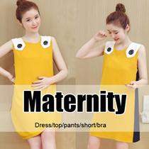 【Jun 24th】2017  Korea Maternity Wear/ Tops/ Dress/ Tee Shirts Vest/ Pregnant Women/ PLUS SIZE