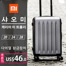 샤오미 캐리어 미 트롤리 / Xiaomi 캐리어 가방 / 캐리어 케이스 무료증정 / 여행캐리어 가방 / 20인치 24인치 28인치 / 다이얼잠금장치