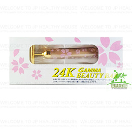 24K GAMMA BEAUTY BAR 美容棒(約9800回/每分)  145mmX16mmX22.5mm