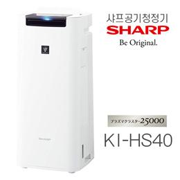 샤프 공기청정기 KI-HS40-W 화이트 KI-HS50 / KI-HS70 콤팩트한 디자인 / 일본 공기 청정기