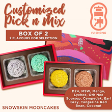 BOX OF 2 - Duo Collection: Assorted Fruits and Durian Snowskin Mooncake ★10 Flavours★FREE DELIVERY★