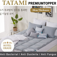 ★Popular in Japan!★Top Hotel Grade ★ Mattress Topper - Ergonomic Sleep posture / goose feather -10cm