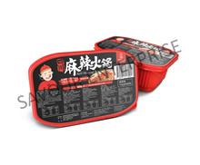 ★四川巴蜀懒人麻辣火锅★ Ba Shu Lazy Mala Hotpot// Vegetable //