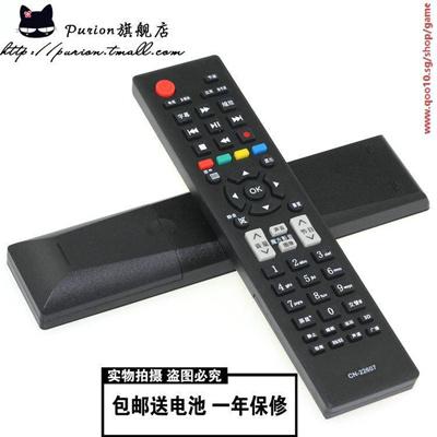 Qoo10 - hisense tv Search Results : (Q·Ranking): Items now