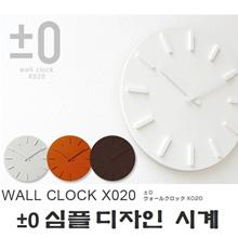 ± 0 plus minus zero wall clock X020 (White / Orange / Brown) Simple design interior clock