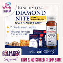 Kinohimitsu Collagen Diamond Nite 32s+32s [4 MTHS SUPPLY] IMPROVE SLEEP QUALITY and BE BEAUTIFUL