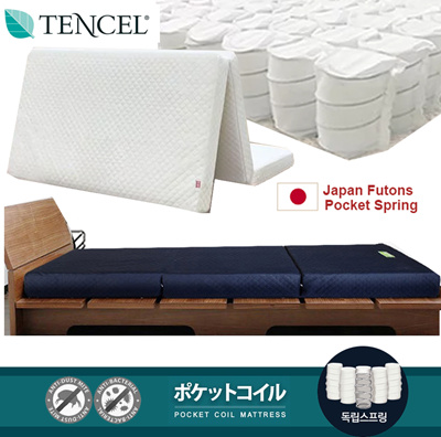 13CM ✪ Pocket Spring Mattress 3-Fold [Japan Tatami]  High density  Anti-bacteria - FREE Delivery