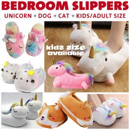 db31b5185e2 Unicorn Bedroom Slippers ☆ Indoor Home Bathroom Office Soft Anti-slip ☆  Adult Kids ☆