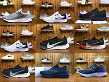 Nike men and women shoes Riya NIKE EPIC REACT FLYKNIT sports running shoes