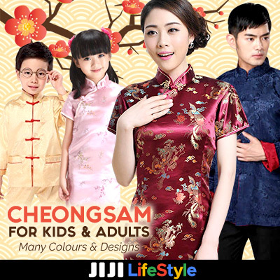 2018 Premium CNY Cheongsam Adult Children Kids Qipao Best Quality Best Seller CNY DnD Dress Costume Deals for only S$17.9 instead of S$0
