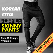 DESIGNS UPDATED 18/10/2018! OVER 80 DESIGNS MENS KOREAN STYLE SKINNY EXERCISE PANTS CASUAL JOGGER