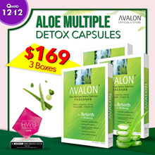 $56.3* PER BOX! SG 12 YEARS BEST SELLING DETOX - AVALON Aloe Multiple Detox