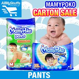 【Mamypoko】Royal Soft / Extra Soft Pants / JUMBO pack ★Carton Sale