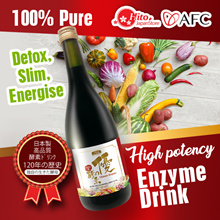[Bundle of 3] AFC Ultimate Enzyme. Japan's Premium Enzyme Drink with 106 superfoods.