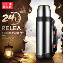 RELEA Stainless Steel Thermos Insulated Travel Bottle 1000ml