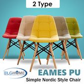 【EAMES PU】Simple Nordic Style Chair/Dining Chair/Study Chair/Computer Chair/Office Chair