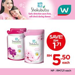 Shokubutsu Shower Body Wash Refill 550g Asst