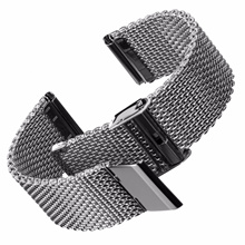 Milanese Mesh Watch Strap in 20 and 22mm (Free Local Postage)