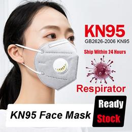 KN95 얼굴 마스크 접이식 호흡기 안티 바이러스 독감 PM2.5 개별 패키지 FFP3 레벨 N95 먼지 마스크