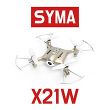 SYMA X21W Pocket Mini Drone FPV Drone