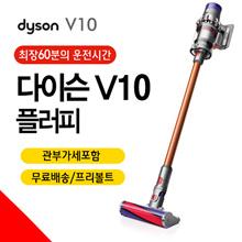Dyson V10 Fluffy SV12FF / 다이슨 V10 싸이클론 플러피 헤파  / 프리볼트 / 무선청소기 / 무료배송 / 일본 직배송 / 진공 청소기 / 관부가세포함