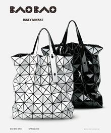 Japan Import Issey-Miyake Bao Bao Series Bag (100% Authentic)(Include Receipt/Guarantee Card Japan)