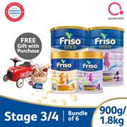 [FRISO][Bundle of 6]Friso Gold Stage 3/4 1.8kg(Free Firetruck $320)/900g (Free Music Box $70)