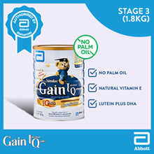 Similac Gain Stage 3 - Milk Formula 1.8kg