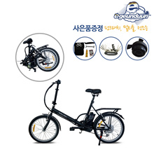 Free Shipping ★ / electric bike upgrade with bills Vending bike Ver.2 high-performance motor 36V Built-in lithium 6.8ah battery 20-inch tire mounted