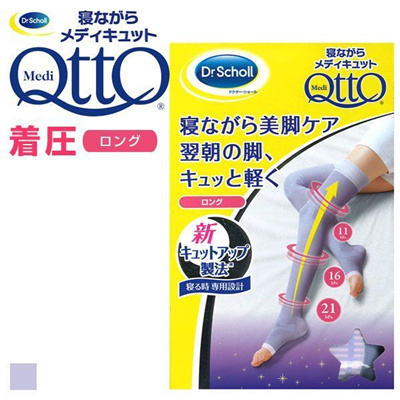 8b37b48911cde9 Dr. Scholl Medi Qtto Long Open Toe Compression Socks (For Sleeping Made in  Japan