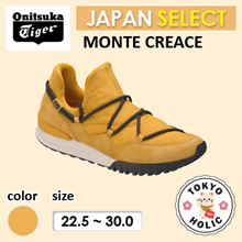 (Japan Release) MONTE CREACE /Onitsuka tiger/Only Available in Japan/Sneakers/Shoes/
