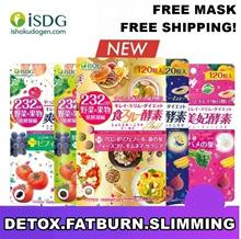 FREE MASKS UP FOR GRABS! [ISDG] AUTHORISED SELLER ♥ ISDG JAPAN NO.1 ENZYME SLIMMING/DETOX/BURN FAT