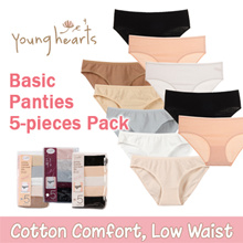 Basic Pack Panties Series