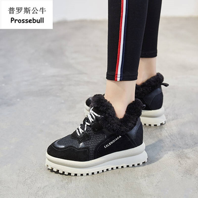 18049fc8234 Qoo10 - The spring of 2018 ins super fire brand shoes female ulzzang sport  sho...   Men s Bags   Sho.