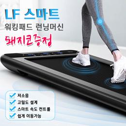 LF39 스마트  WalkingPad 런닝머신/워킹패드 러닝머신기기//무료배송//따로 설치 없는 저소음 런닝 머신/P1 다이어트 런닝머신/리모컨 /최대하중120kg/제품무게28kg