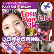 [$14.94ea*! BUY 5-SETS=$58 COUPON!] ♥NANO RESVERA ♥SLIMMING `RED WINE` ♥IMPROVES ♥SLEEPING ♥JAPAN