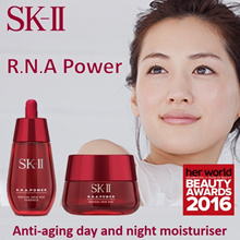 New! SK-II RNA Power - Anti-aging moisturiser. Formulated with Pitera Radical New Age Complex. Look 15 years younger in just 10 days.
