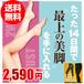 Rakuten first place  lymphatic massage cellulite spats ★ Qoo10 lowest price 2590 yen (tax included) Slim leggings pressure inner pressure belt equipment free shipping Popularity Index ski