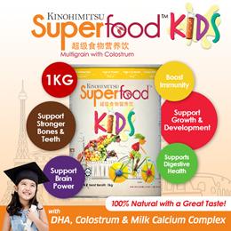 Kinohimitsu Superfood Kids 1KG - 22 Multigrain + DHA Colostrum Milk Calcium
